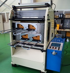 Cone sleeve punching machine